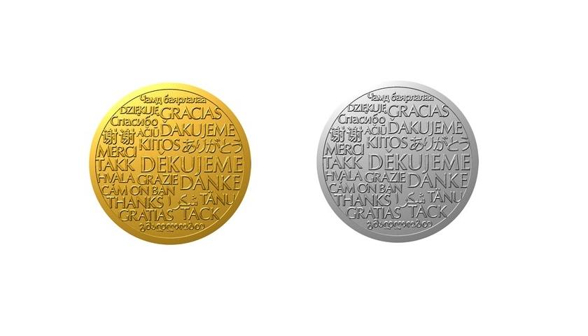 ceska mincovna dekujeme
